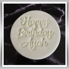 Cookie Stamp - Happy Birthday